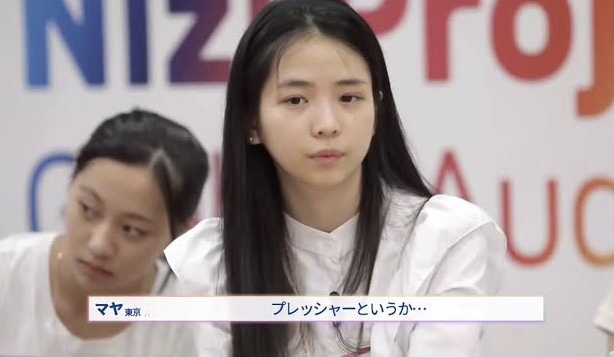 垢抜け 虹プロ